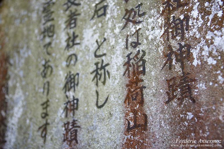 fushimi-inari-16