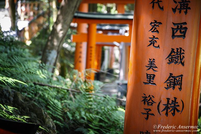 fushimi-inari-09