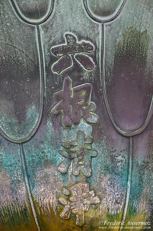 nara-temples-14