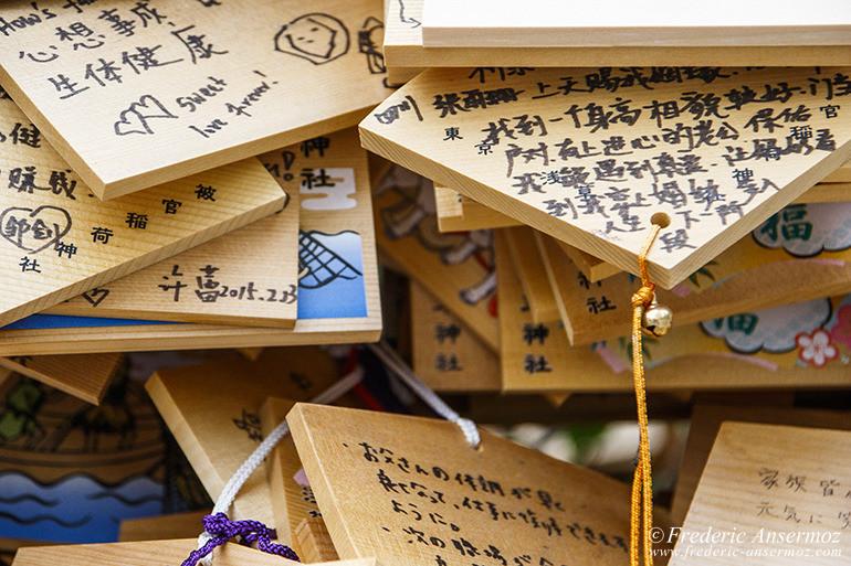 tokyo-temple-01