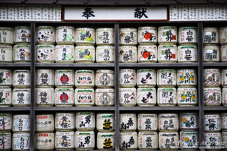 Kamakura 11