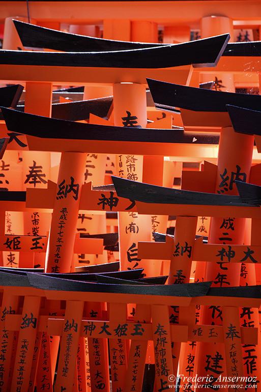 Kyoto fushimi 07