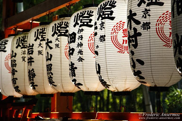 Kyoto fushimi 10