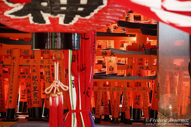 Kyoto fushimi 15