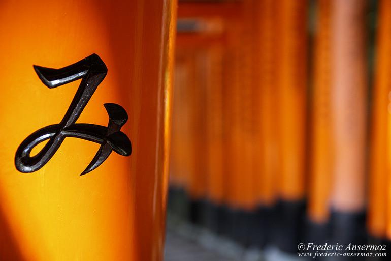 Fushimi inari 13