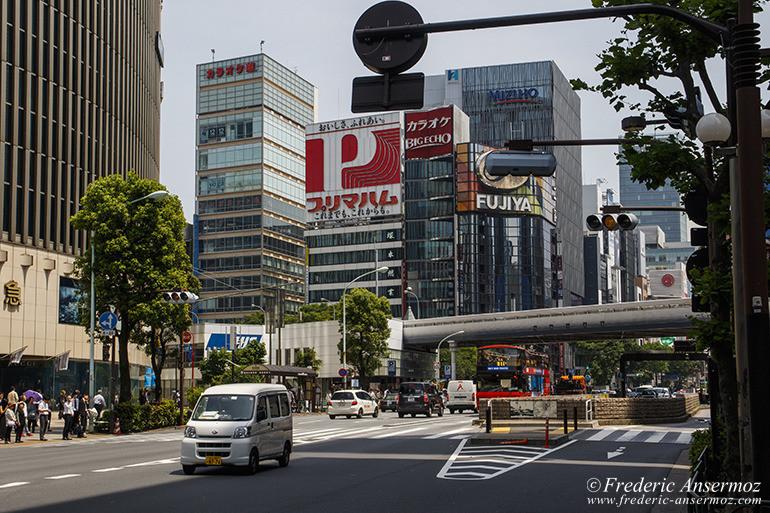 Tokyo City downtown