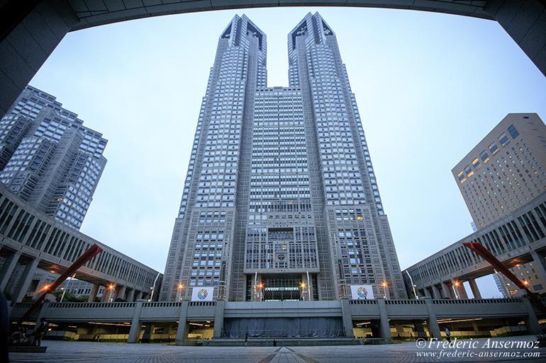 Tokyo, Siège du gouvernement métropolitain