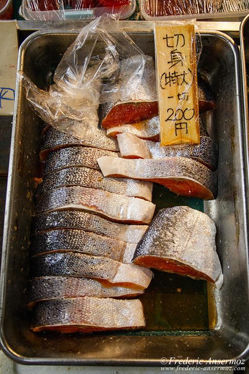 Tokyo fish market 11