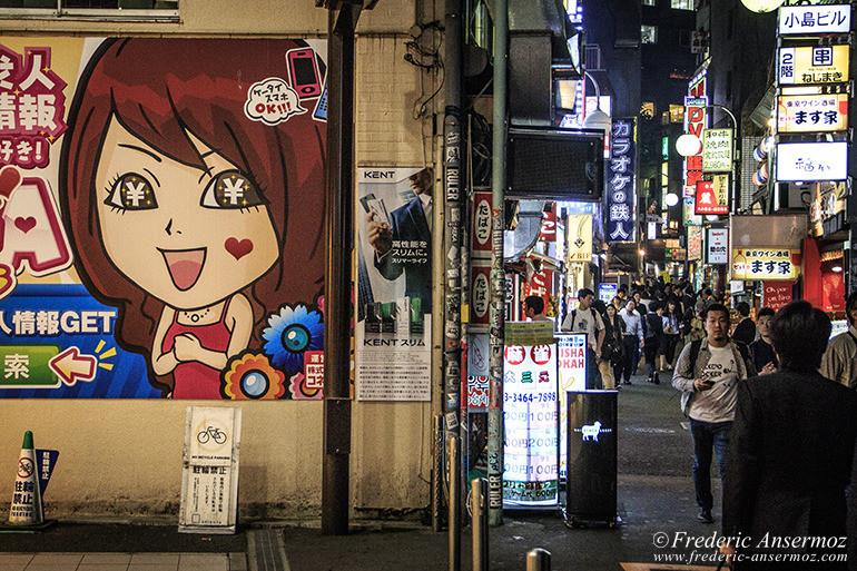 Tokyo by night 15