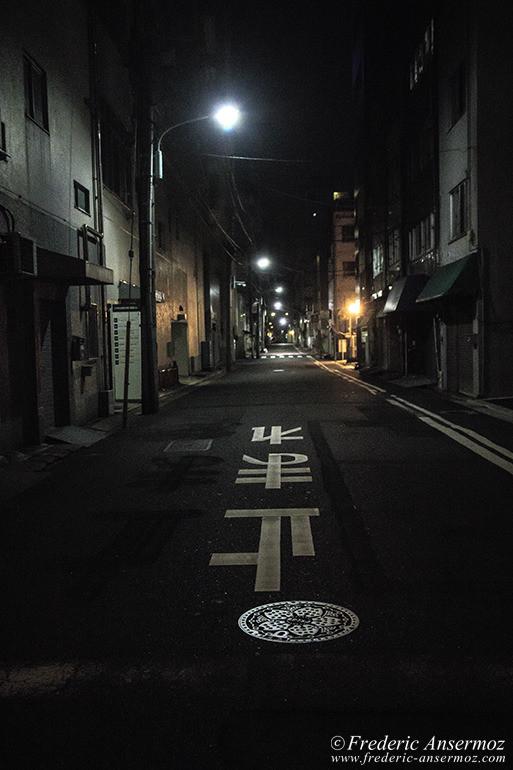 Tokyo nightlife 03