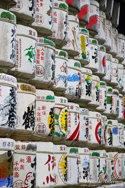 Tokyo temple 11