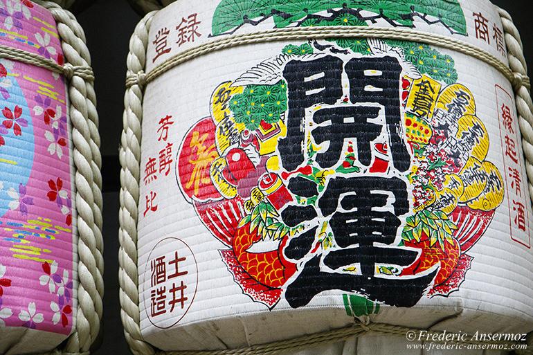 Tokyo temple 15